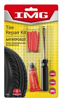 Набор для ремонта бескамерных шин (шило+клей+6 резиновых вставок) IMG арт. V103