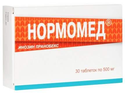 Нормомед таблетки 500 мг №30