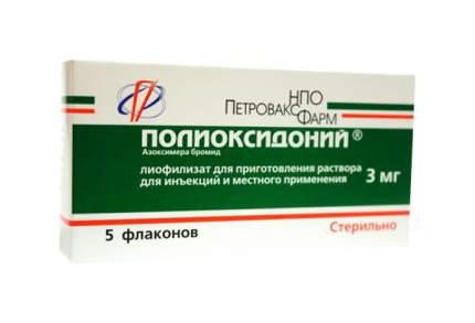 Полиоксидоний лф пор для и 0,003 г фл N5