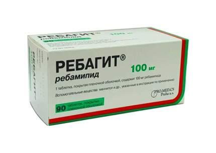Ребагит таблетки, покрытые пленочной оболочкой 100 мг №90