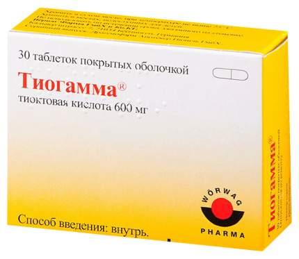 Тиогамма таблетки, покрытые пленочной оболочкой 600 мг N30
