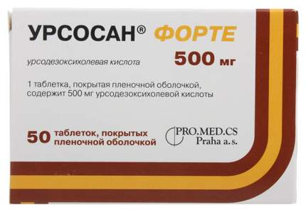 Урсосан Форте таблетки, покрытые пленочной оболочкой 500 мг 50 шт.