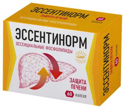 Эссентинорм Эссенциальные фосфолипиды 300 мг капсулы №60