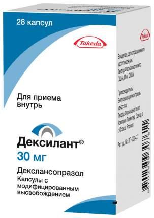 Дексилант капсулы с модиф.высвобожд.30 мг №28