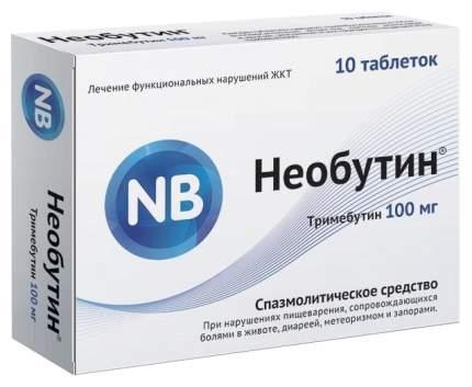 Необутин таблетки 100 мг №10