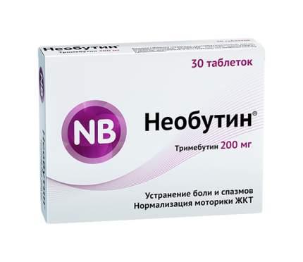 Необутин таблетки 200 мг №30