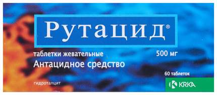 Рутацид табл. жев. 500 мг. №60