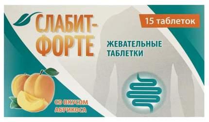 Аклен Слабит-Форте таблетки жеват.500 мг Абрикос №15