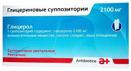 Глицерин супп.рект.2100 мг №12