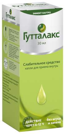 Гутталакс капли для приема внутрь 7,5 мг/мл флакон 30 мл