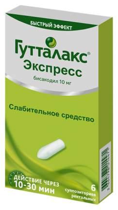 Гутталакс Экспресс супп.рект.10 мг №6