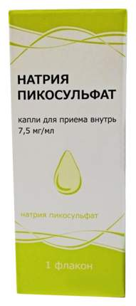 Натрия пикосульфат капли для приема внутрь 7,5 мг/мл флакон 30 мл №1