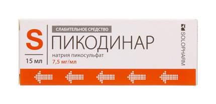Пикодинар капли для приема внутрь 7,5 мг/мл флакон 15 мл №1