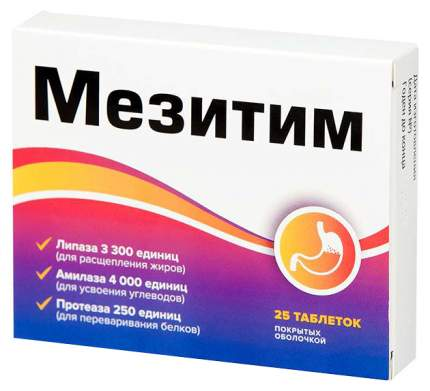 Мезитим Ферменты 3300/4000/250 таблетки №25