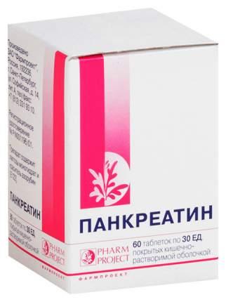 Панкреатин таблетки, покрытые оболочкой кишечнораств. 30 ЕД №60 флакон