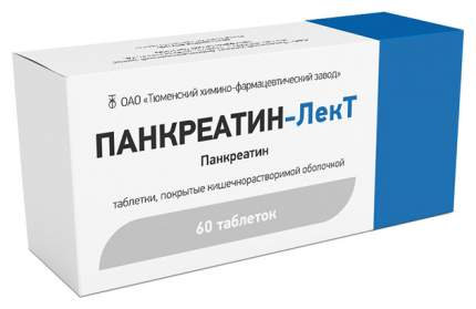 Панкреатин-ЛекТ таблетки, покрытые оболочкой кишечнораств. 25 ЕД №60