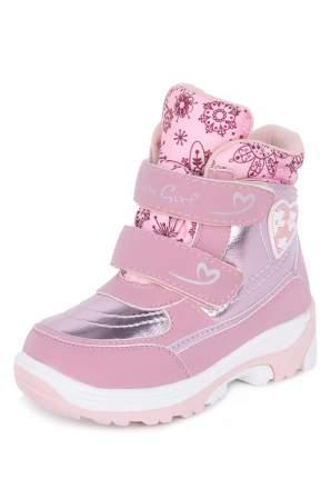 Ботинки детские Honey Girl, цв.розовый р.23