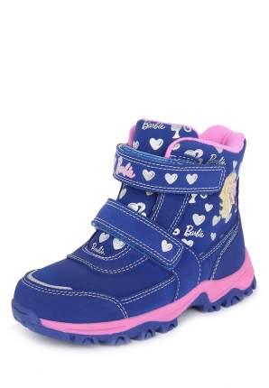 Ботинки детские Barbie, цв.синий р.26