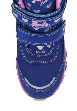 Ботинки детские Barbie, цв.синий р.29