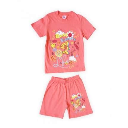 Комплект для девочек Коралловый Веселый Супер Слоненок, цв. розовый, р-р 110
