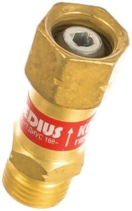 Обратный клапан REDIUS КО-3Г-11