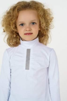Водолазка для девочки Gulliver, цв.белый, р-р 122