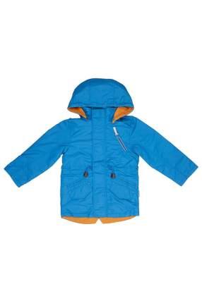 Ветровка для мальчика Lapland, цв.голубой, р-р 116
