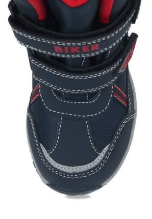 Ботинки детские Biker, цв.синий р.23