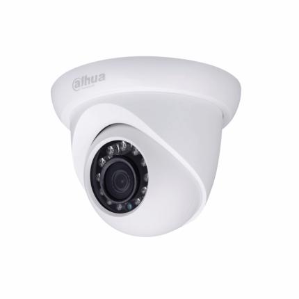IP-видеокамера 2Мп Dahua DH-IPC-HDW1230SP-0280B