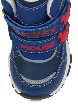 Ботинки детские Mickey Mouse, цв.синий р.23