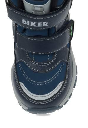 Ботинки детские Biker, цв.синий р.24