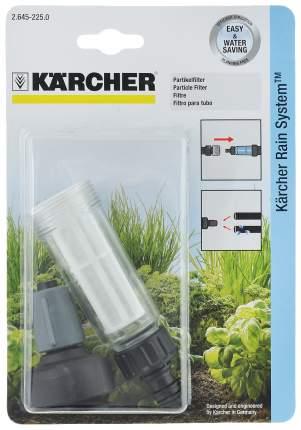 """Фильтр для капельного полива Karcher 2.645-225.0 3/4"""""""