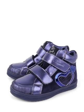 Ботинки детские Kapika, цв.синий р.25