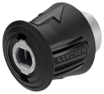 Муфта быстроразъемная Karcher 4.470-041.0 Quick Connect