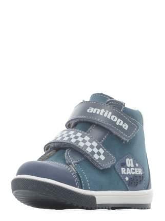 Ботинки детские Antilopa, цв.синий р.25