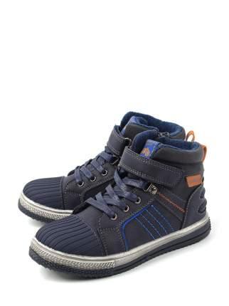 Ботинки для мальчиков Antilopa AL 202188 цв. синий р. 33