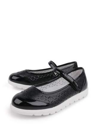 Туфли Mursu 211706 р.35