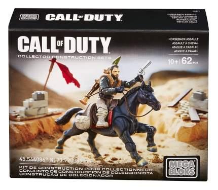 Конструктор Mega Construx Call of Duty Horseback Assault, 62 детали