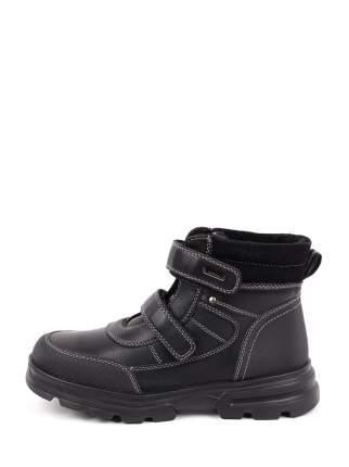Ботинки для мальчиков Antilopa AL 2021123 цв. черный р. 33