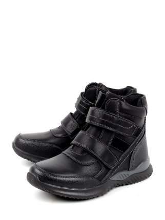 Ботинки для мальчиков BERTEN DFZ 7781928-5 цв. черный р. 32