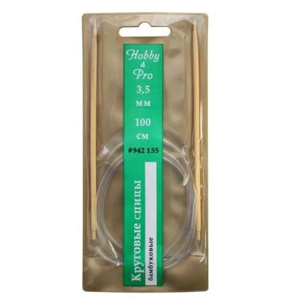 Спицы Hobby&Pro круговые бамбук 100см, 3,5мм  942135