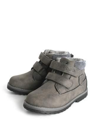 Ботинки детские BERTEN, цв.серый р.24
