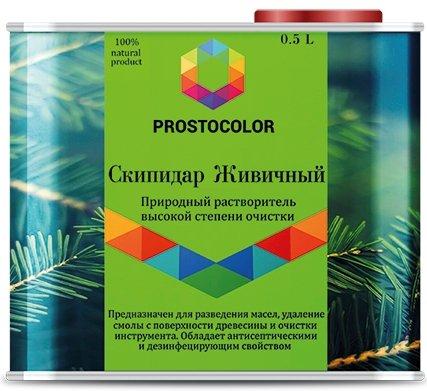 Скипидар Живичный Prostocolor 0,5л