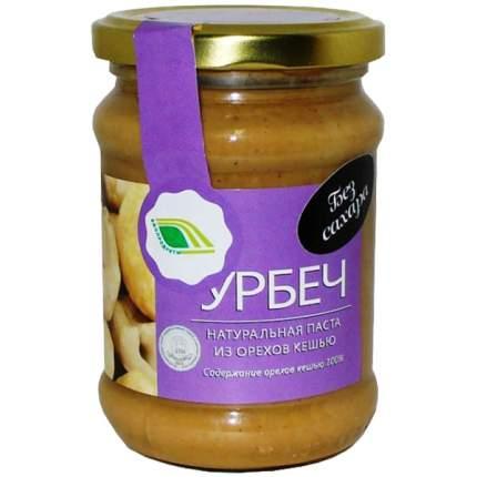 Паста Урбеч Биопродукты из орехов кешью 280 гр