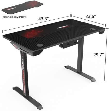 Стол для компьютера (для геймеров) Eureka I1-S, чёрный