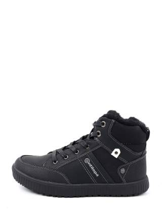 Ботинки для мальчиков Antilopa AL 202184 цв. черный р. 35