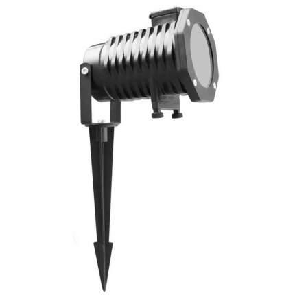 Светильник-проектор DIY PROJECTION H0047