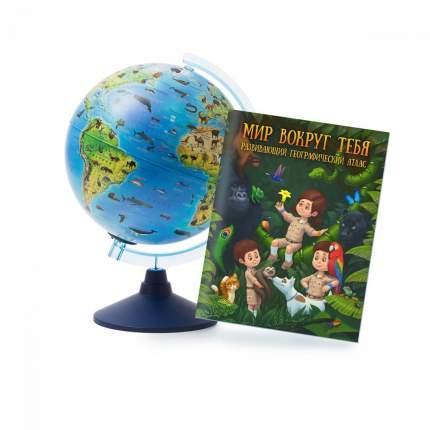 Глобус Globen Интерактивный Зоогеографический, подсветка от батареек d=250+атлас+очки