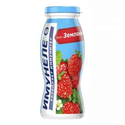 Кисломолочный напиток Имунеле земляника 1,2% 100 г бзмж