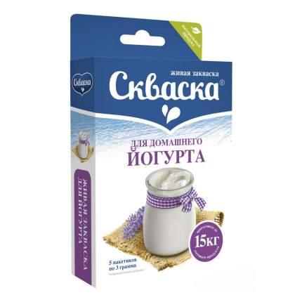 Закваска Скваска живая для йогурта 5 пак бзмж